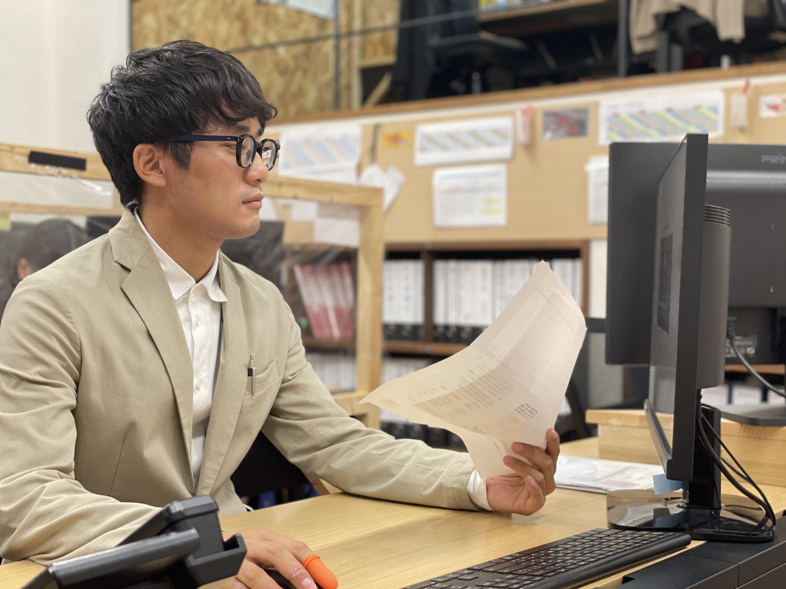 【急募】未経験OK!経理総務職